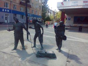 Памятник Трусу, Балбесу и Бывалому в Перми