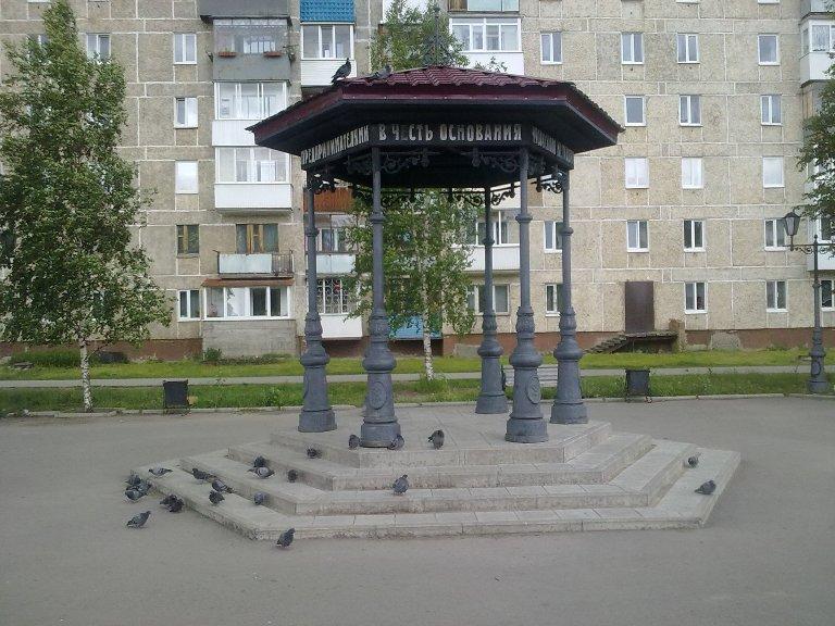 Ротонда в Чусовом