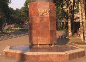 Памятник Славянову в Перми