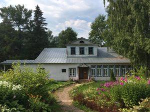 Сад сказка и дом Теплоухова