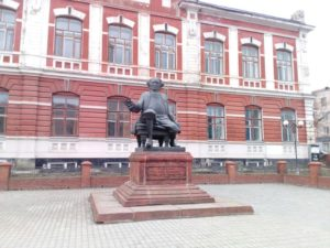 Памятник доктору Гралю город Пермь