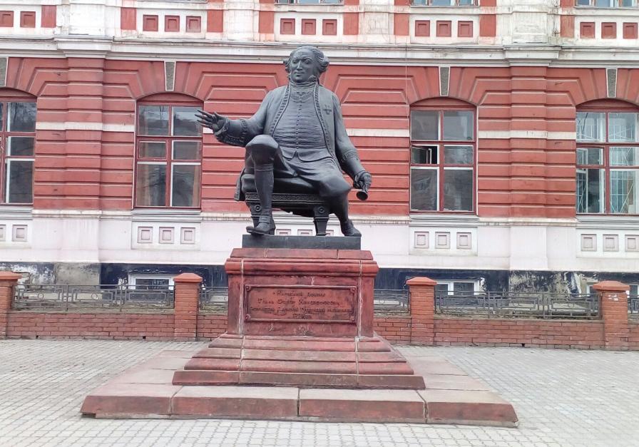 памятник доктору Гралю в Перми