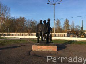 Памятник у малых проходных мотовилихинского завода