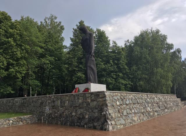 Скорбящая мать памятник Пермь