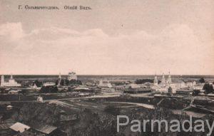 Сольвычегодск на фото начала XX века