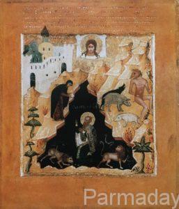 Иконы Строгановых - Григорий Армянский в Сольвычегодске