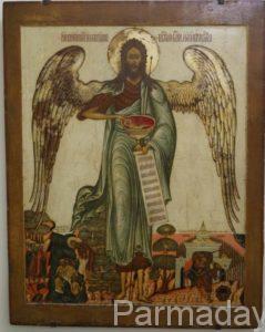 Иоанн Предтеча в собрание пермской галереи