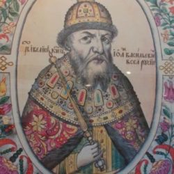 портрет Ивана Васильевича Грозного