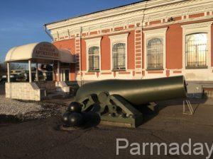 Октябрьская революция в Перми и красная гвардия