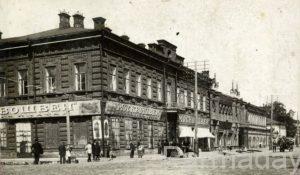 Женская учительская семинария в Перми старое фото
