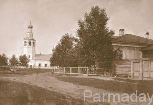 Сыло Зырянское в Пермской губернии