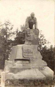 Памятник Шувалову в Лысьве