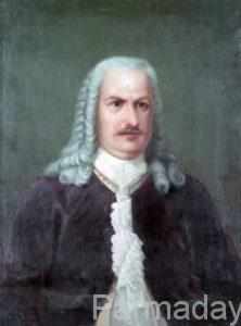 Акинфий Демидов основатель суксунского завода