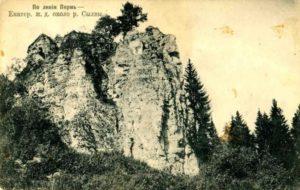 Старое фото камня Ермак на Сылве