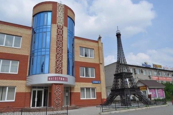 Эйфелевая башня город Пермь