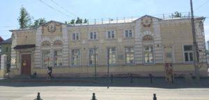 Дом губернатора Пермь