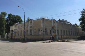 Дом губернатора в Перми.