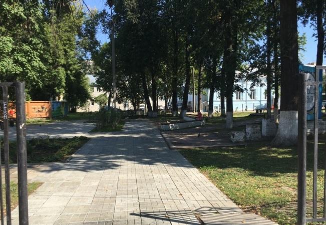 Сквер Грибушина в Перми