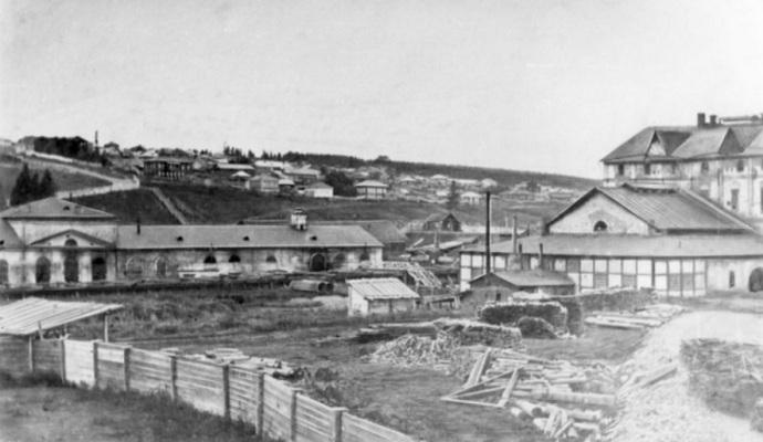 Александровский завод в Пермской губернии