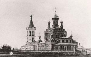 Свято-Никольская церковь старое фото