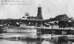 Тихвинская церковь в Кунгуре старое фото