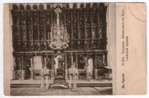 Иконостас в церкви Иоанна Богослова