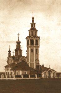Воскресенский собор в Чердыни в начале XX века