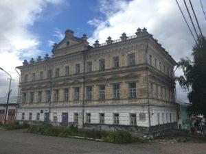 Дом городской головы Кунгур