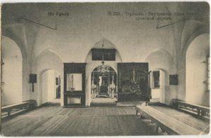 Старое фото монастыря Иоанна Богослова в Чердыни