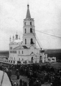 Колокол на Преображенскую церковь. Старое фото