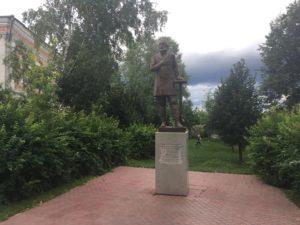 Памятник Губкину в Кунгуре