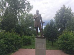 Скульптура Губкина Кунгур