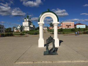 Скульитура Соль Земли в городе  Соликамск