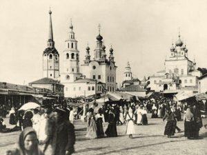 Старое фото Соликамска. Фото ярмарки