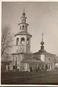 Сторое фото церковь Жен Мироносиц, Соликамск