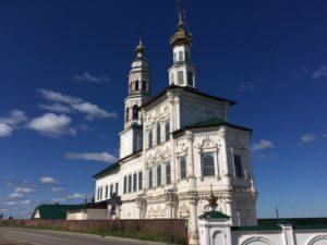 Церковь Иоанна Предтечи в Соликамске, вид здания