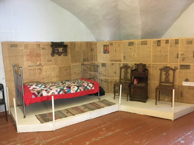 Быт первых пятилеток в краеведческом музее