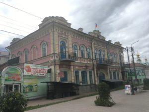 Дом Макаровой Кунгур