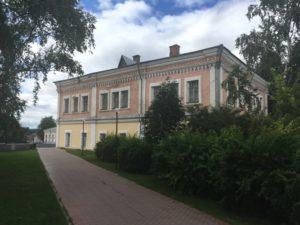 Здание кунгурского краеведческого музея или городовой магистрат