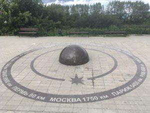 Памятники Пермского края