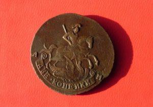 2 копейки Аннинский монетный двор