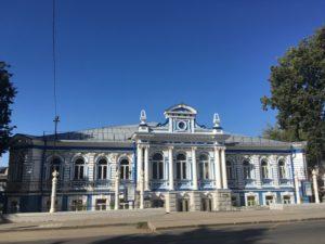 Фасад дома Любимова в Перми