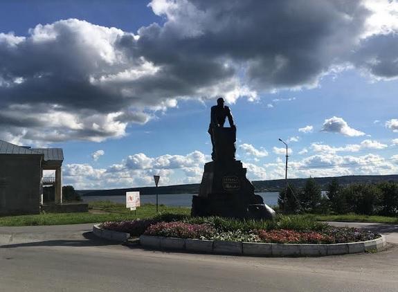 Достопримечательности Лысьвы Пермский край