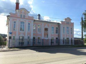 Заводская конторы в Лысьве