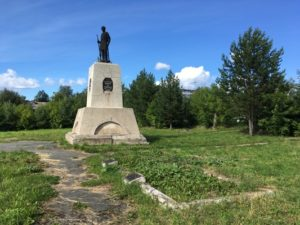 памятник в Лысьве
