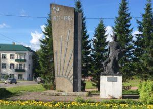 Памятник борцам за советскую власть в Лысьве
