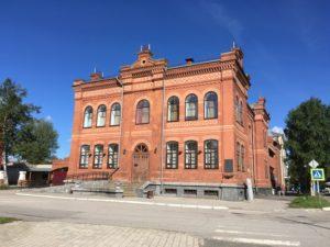 Ремесленное училище и здание драматического театра в Лысьве
