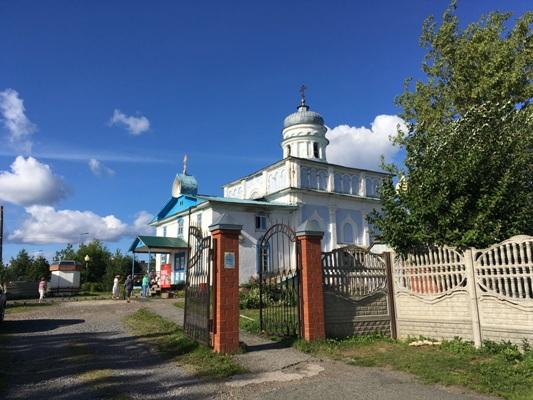 Церковь Иоанна Богослова