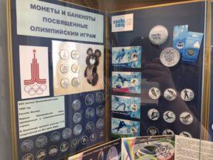Коллекция монет в Перми отделение центрального банка