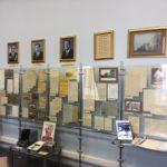 Музей отделения Банка России